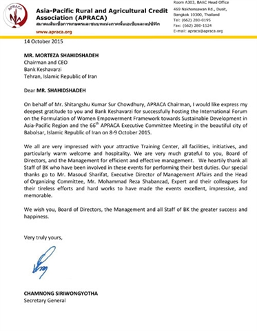 Apraca chairman and sgs thank you letter to bk ceo agriculture apraca chairman and sgs thank you letter to bk ceo expocarfo Image collections
